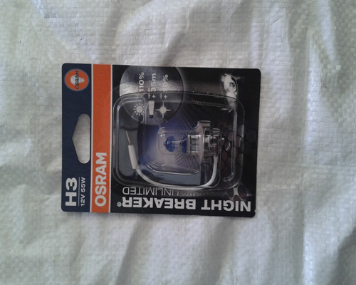 Лампочки Osram H3 12V 55W Night Breaker