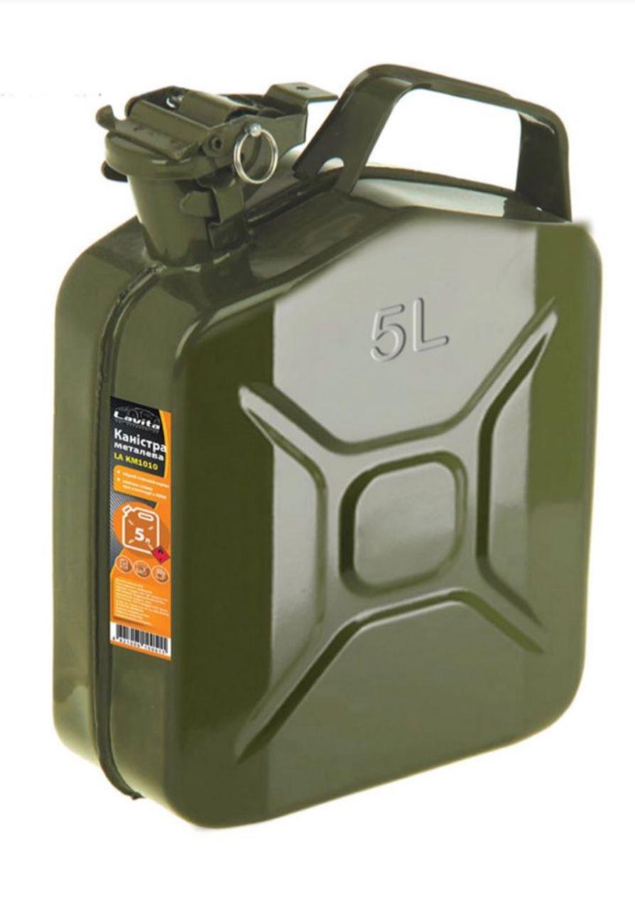 Канистра металлическая для бензина 5 л